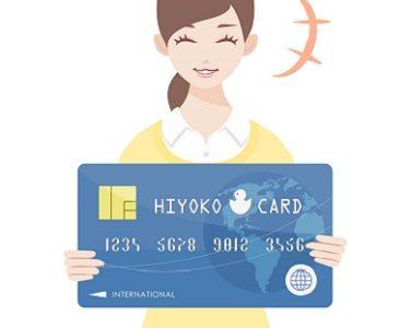 マイプロテインはクレジットカードで購入|学生や主婦のにも簡単開設のおすすめのカードを紹介します