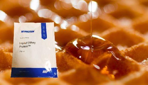 マイプロテインのメープルシロップ味の評価レビュー