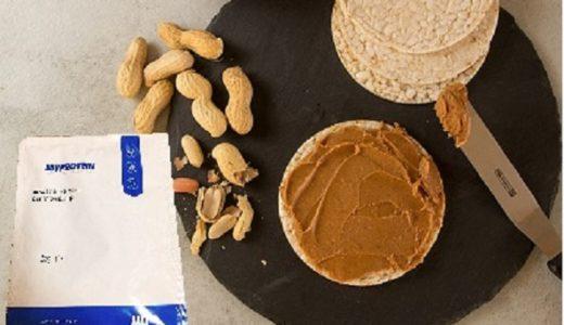 マイプロテインのチョコレートピーナッツバター味レビュー