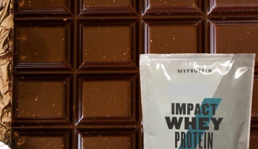 マイプロテインのチョコレートステビア味レビュー