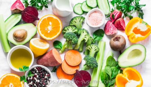 筋トレはプロテインとマルチビタミンで効果的に栄養補給!